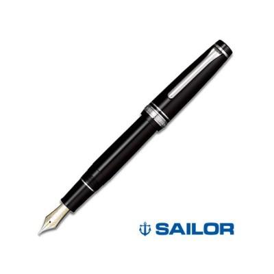 Sailor セーラー万年筆 プロフェッショナルギア 銀 万年筆 11-2037-120/11-2037-220/11-2037-320/11-2037-420/11-2037-620