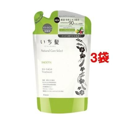 いち髪 ナチュラルケアセレクト スムーストリートメント 詰替用 ( 340g*3袋セット )/ いち髪