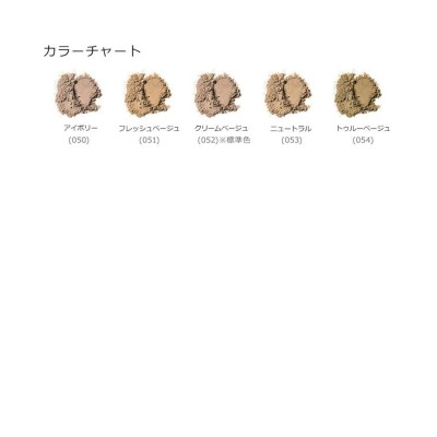 CLINIQUE(クリニーク) アクネ カバー パウダー コンパクト レフィル
