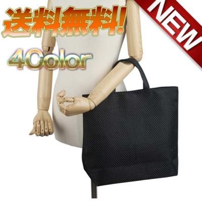 【送料無料】トートバッグ レディース トート  防水加工 編み込み ブランド 人気 鞄 バッグ カバン 軽い 軽量