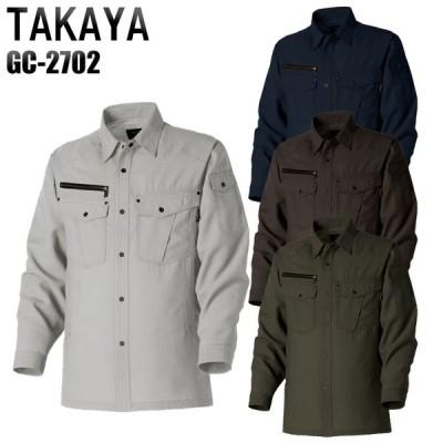 作業服 春夏用 作業着 長袖シャツ タカヤTAKAYAgc-2702