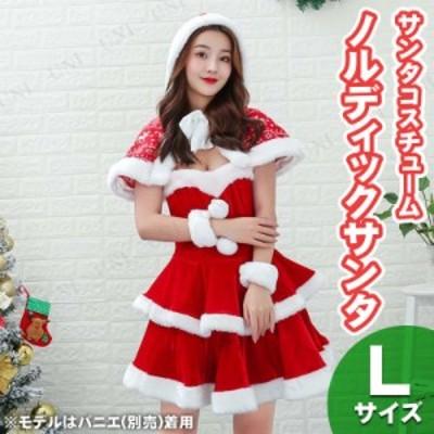 サンタ コスプレ ノルディックサンタ L コスプレ 衣装 クリスマス セクシー 服 コスチューム サンタ ノースリーブ レディース ワンピー