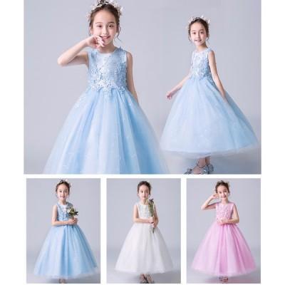 子供ドレス 子供服 キッズ フォーマル 結婚式 発表会 女の子用 子供 ドレス 子どもドレス ウェディングドレス フォーマルワンピース 刺繍 フォーマルドレス 衣装