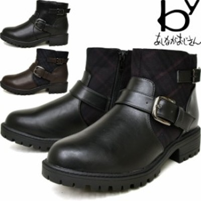 セール by あしながおじさん エンジニアブーツ ショート レディース 8490035