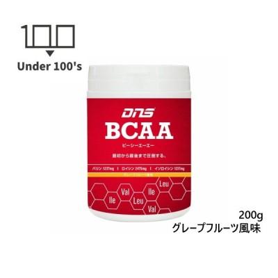 DNS BCAAパウダー アミノ酸 サプリメント 粉末 165g グレープフルーツ風味