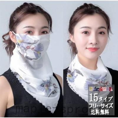 2020新作 フェイスカバー レディース フェイス マスク uv カット UV対策 日焼け 防止 涼しい  熱中症対策 日焼け止め 紫外線対策グッズ