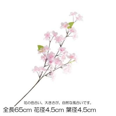 造花 アートフラワー)新桜小枝(42)(DF40/60)