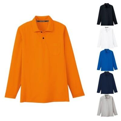 コーコス 長袖ポロシャツ 吸汗速乾 消臭 AS-1658 男女兼用 作業服 作業着 制服 ユニフォーム メンズ レディース