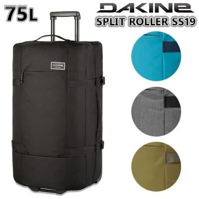 DAKINE SPLIT ROLLER EQ75L SS19 AJ237034 ダカイン キャリーバッグ 受託無料手荷物サイズ