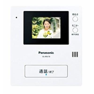 【中古即納】送料無料 パナソニック Panasonic テレビドアホン 親機 VL-MV19K 本体のみ 未使用 電源コードタイプ