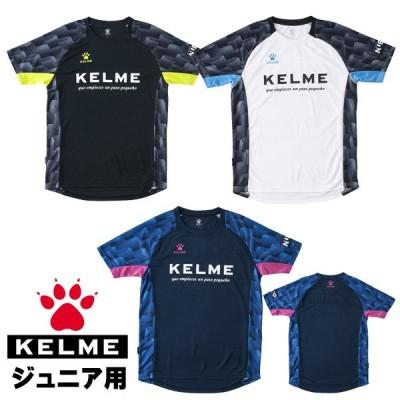 ケルメ(KELME,ケレメ)ジュニア用半袖プラクティス K20S101J