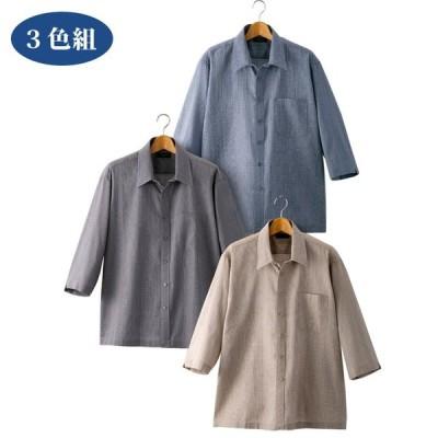 しじら織り 7分袖 シャツ 3色組 Z1395 メンズ 紳士 父の日 さわやか