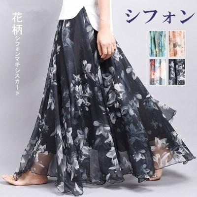 花柄シフォン マキシスカート ロング丈 Aライン フレア-P265