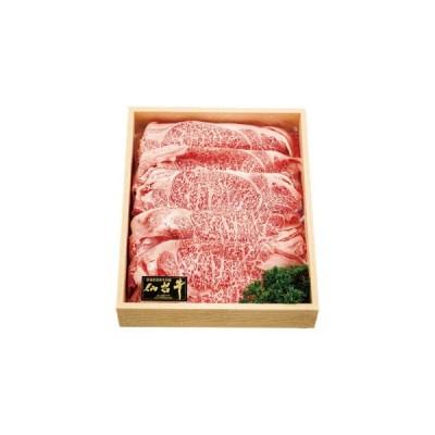 仙台牛肩ロースすき焼き550g