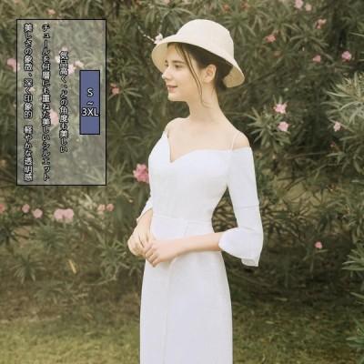 ロングドレス 二次会 ドレス  ロング トレーン 白 ドレス【結婚式/撮影用】 お嫁さん夏ドレス プリンセスライン/ミニドレスBT