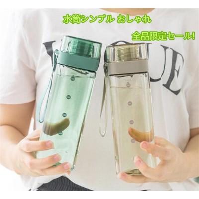 水筒 直飲み 便利 可愛い 高級感 軽量構造 可愛い 携帯 シンプル 洗いやすい プレゼント キャンプ コップ 上質 人気 軽量