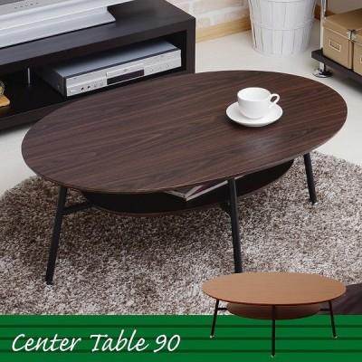センターテーブル 幅90 ローテーブル テーブル リビングテーブル シンプル 木製 棚付き 収納機能 ブラウン ダークブラウン