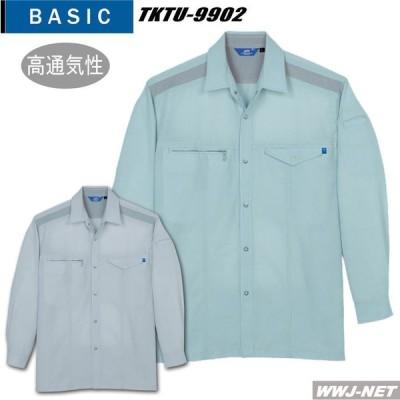 作業服 作業着 『爽着』  猛暑専用  抜群の通気性と清涼感 長袖 シャツ TU9902 春夏物 tktu9902 タカヤ商事