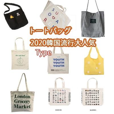 送料無料3枚+1枚5枚+2枚 2020流行バック 韓国ファッション/ ショルダーバック カジュアルバッグ ズックのかばん /リュックサック/旅行バック/収納便利ートバッグ