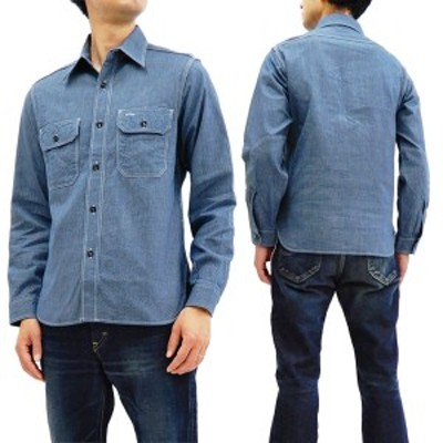 シュガーケーン SC25511 ジーンコード ストライプ ワークシャツ Sugar Cane メンズ 長袖シャツ #128ネイビー 新品