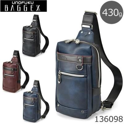 ボディバッグ メンズ ブランド 40代 30代 コンパクト 20代 人気 ワンショルダー カジュアル 斜めがけ 豊岡鞄 コーデ 小さめ 斜めがけバッグ レザー 合皮