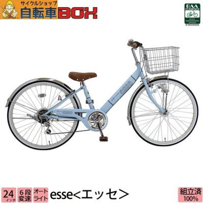 子供用自転車 エッセ 24インチ 6段変速 BAA オートライト 女の子 男の子 Pro-vocatio 2020モデル