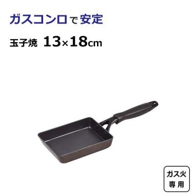 玉子焼 13×18cm ガス火専用 ダイヤモンドコート ガスコンロで安定 パール金属 HB-4335 / フライパン エッグパン 卵焼き器 フッ素加工 アルミ製