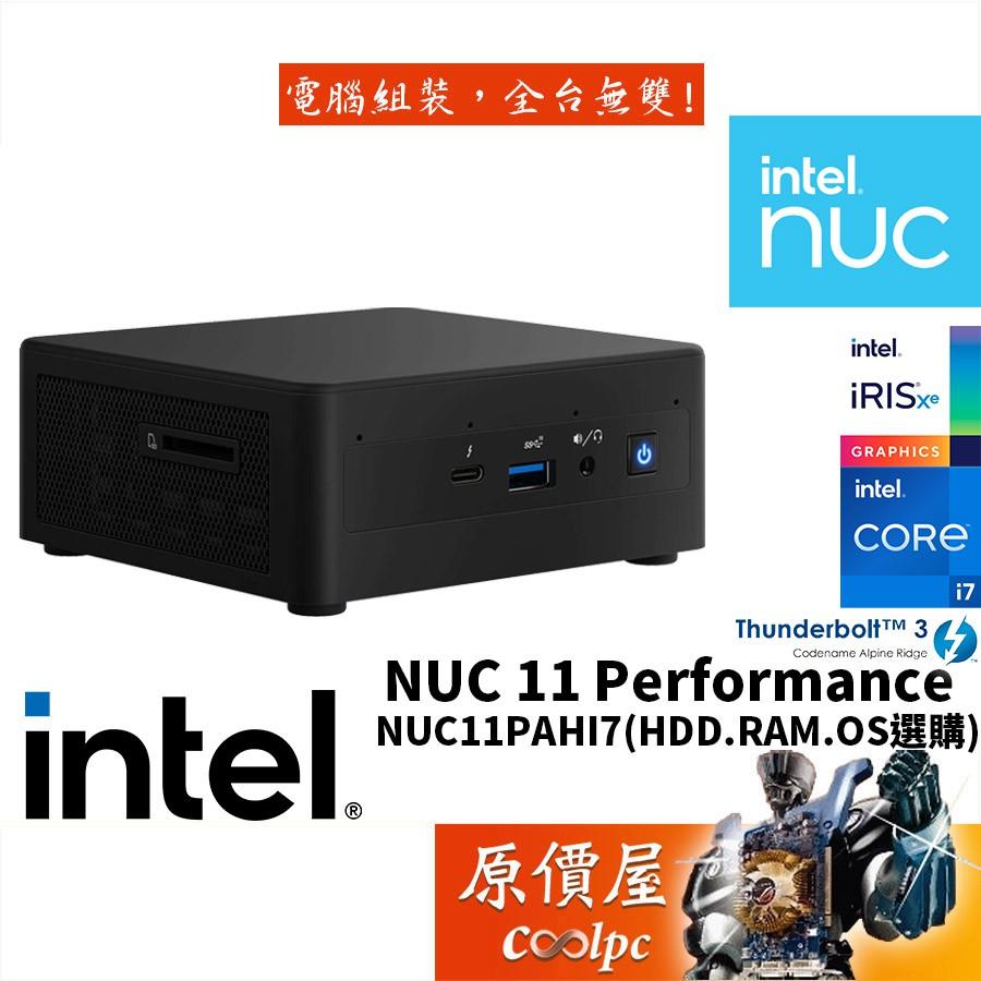 Intel NUC RNUC11PAHI70000 i7-1165G7四核心/迷你主機/原價屋【活動贈】