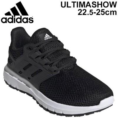 ランニングシューズ レディース スニーカー/アディダス adidas ULTIMASHOW W/スポーツシューズ ジョギング ローカット 黒 ブラック 靴 女性 LDC90 くつ/FX3636