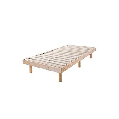 ecotrump すのこベッド シングルベッド 子供ベッド 一人暮らし 木製 部屋 高さ調節可能 カントリー調 (ナチュラル)