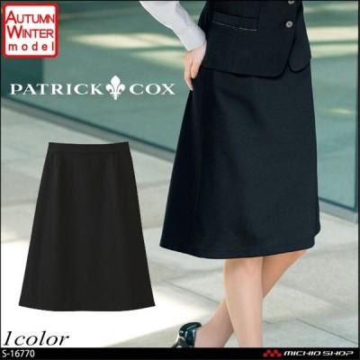 事務服 制服 パトリックコックス×セロリー PATORICK COX selery Aラインスカート(57cm丈) S-16770