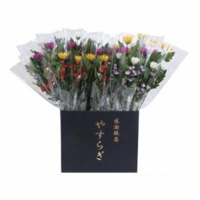 【納期目安:1週間】CMLF-1491066 ニューホンコン造花 やすらぎ菊(ラップ入・展示箱付)30本入 141405 (CMLF1491066)