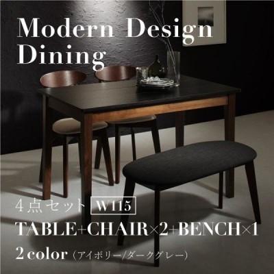 ダイニングテーブルセット 〔ブラック×ウォールナット〕4点セット〔テーブル幅115cm/黒天板+チェア2脚+ベンチ1脚〕 コンパクト
