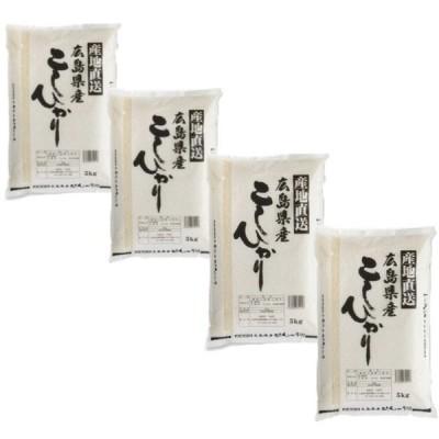 ポイント10倍(2年産) 広島県産コシヒカリ 精白米 20kg (5kg×4袋) お得セット