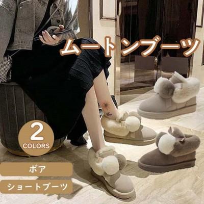 ムートンブーツ レディース ショートブーツ 内ボア ファー ぺたんこ リブニット 歩きやすい靴