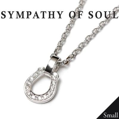 シンパシーオブソウル ネックレス ホースシュー SYMPATHY OF SOUL Small Charm Necklace Horseshoe Silver w/Clear CZ シルバー ジルコニア