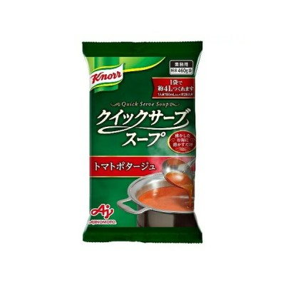 AJINOMOTO 味の素 クイックサ−ブトマトポタ 460g×20袋