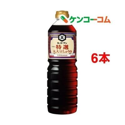 キッコーマン 特選丸大豆しょうゆ ( 1L*6本セット )/ キッコーマン