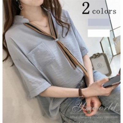 送料無料 ストライプブラウス レディースシャツ ブラウス 韓国ファッション 女性らしさ 半袖 Vネックシャツ OL 通勤 リポン 夏