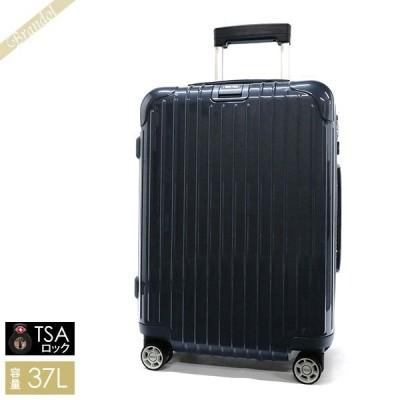 リモワ RIMOWA スーツケース SALSA DELUXE サルサ デラックス TSAロック 縦型 37L ヨットブルー 831.53.12.4