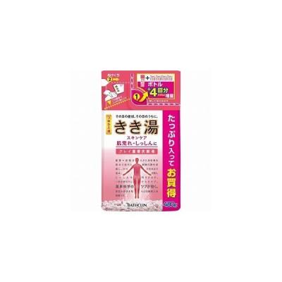 バスクリン きき湯 クレイ重曹炭酸湯 つめかえ用 480g(医薬部外品)