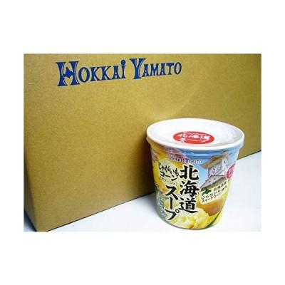 札幌スープファクトリー じゃがいもコーンカップスープ 30食セット