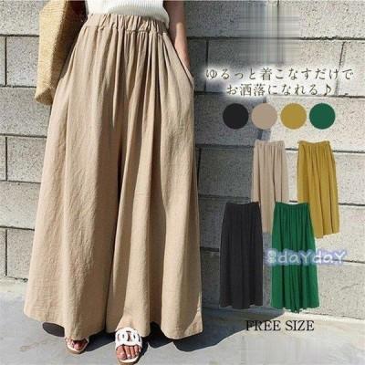 パンツ ワイドパンツ ボトムス スカーチョ ガウチョ スカンツ レディース ガウチョパンツ 大きいサイズ ロングパンツ ゆったり 体型カバー 30代 40代 50代