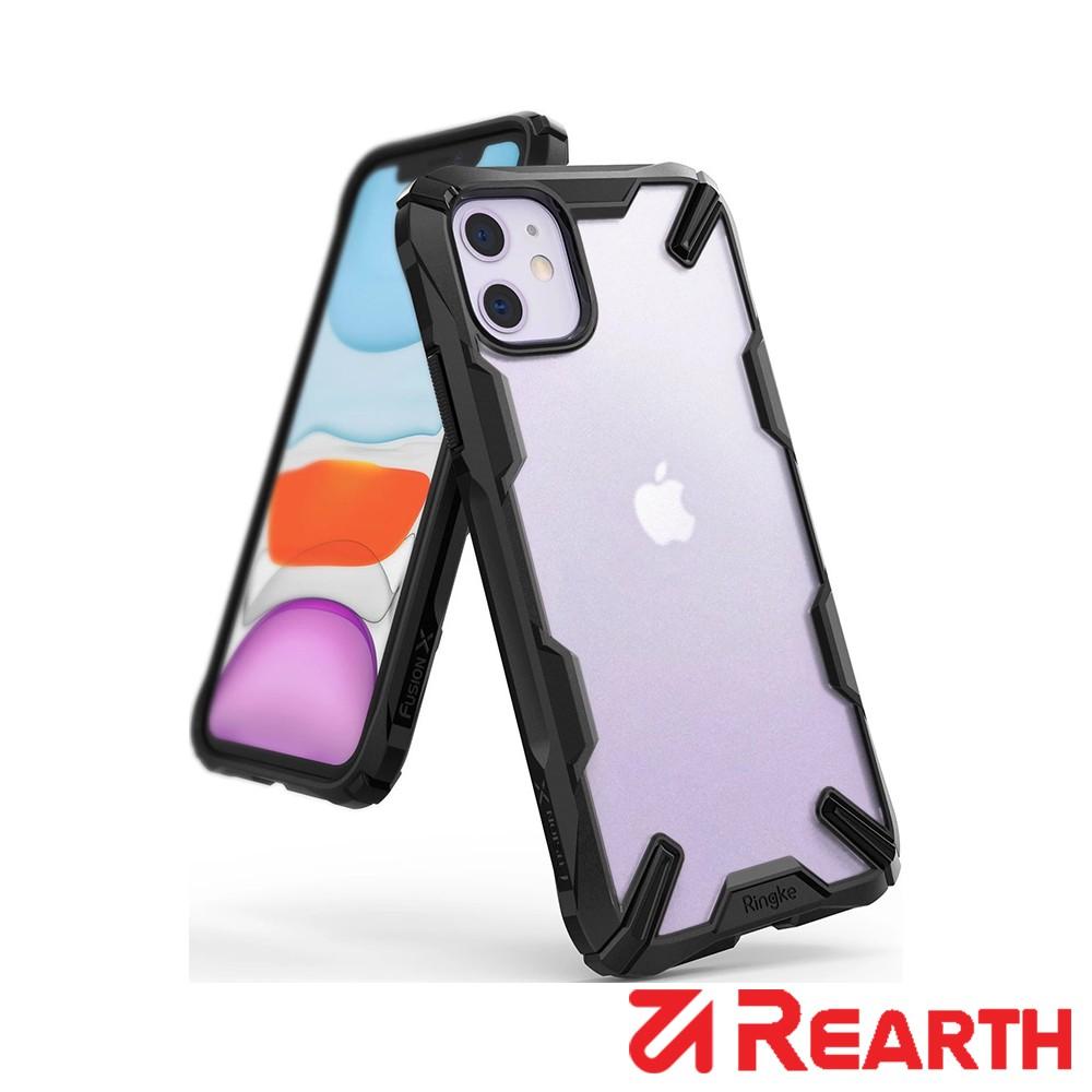 Rearth Apple iPhone 11 (Ringke Fusion X) 高質感保護殼