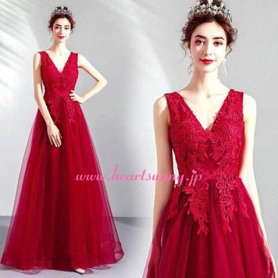 パーティードレス カラードレス 赤色 レッド ロング e314