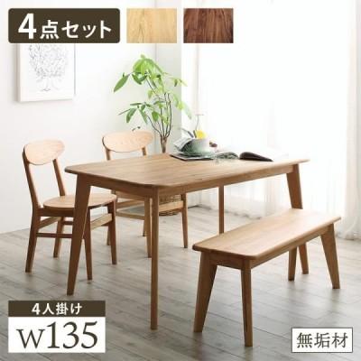 ダイニングテーブルセット 4人用 4点 〔テーブル幅135cm+チェア2脚+ベンチ1脚105cm幅〕 天然木 総無垢材