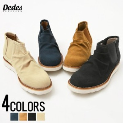 靴 ブーツ メンズ DEDES デデス ドレープショートサイドゴアブーツ 即日発送 ブーツ メンズ サイドゴア ショートブーツ ドレープ 靴 シュ