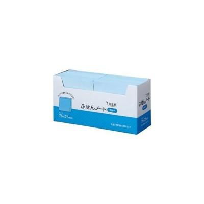ds-1583425 (まとめ) スガタ ふせん ノート 75×75mm ブルー P7575BL 1パック(10冊) 【×5セット】 (ds1583425)