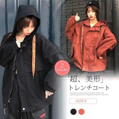トレンチコート レディース 春秋 40代 ショート丈 ゆったり 大きいサイズ ジャケット 韓国風 カジュアル