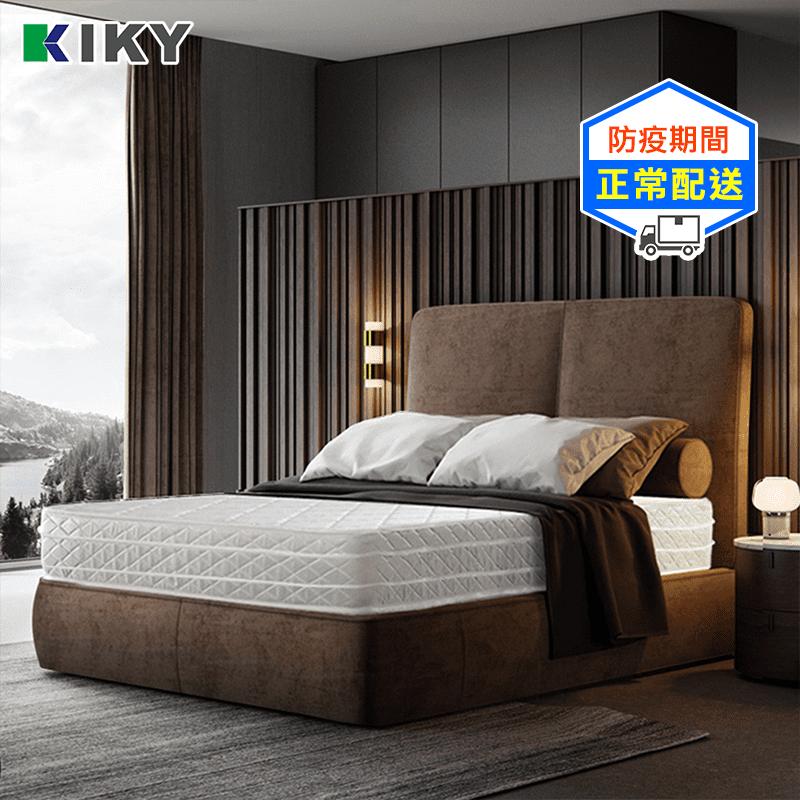 【KIKY】二代美式吸溼排汗三線獨立筒床墊